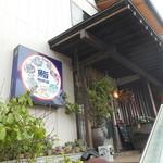 鮨処 朝日屋 - 店の外観
