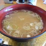 鮨処 朝日屋 - 味噌汁