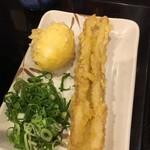 丸亀製麺 - ちくわ天はクーポン利用で無料