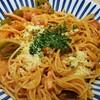 ハシヤ - 料理写真:パセリを掛けたカレー風味のなぽりたん