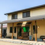 田園茶屋 いとわ - 二見ヶ浦ドライブの帰りに志摩吉田の「田園茶屋 いとわ」さんに寄りました。