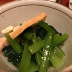 手打ちそば 大川や - 小松菜煮浸し