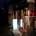 ハシヤ - 店舗 2017.6