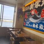 大間新栄丸 - 店内