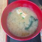 大間新栄丸 - 味噌汁
