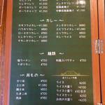 高島屋食堂 - メニュー