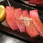 POGI - 料理写真:牛タン
