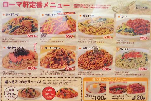 https://tblg.k-img.com/restaurant/images/Rvw/68694/68694470.jpg