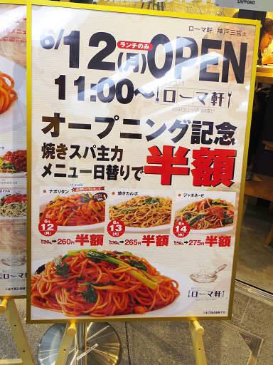 https://tblg.k-img.com/restaurant/images/Rvw/68694/68694473.jpg