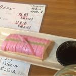 肉ビストロ ANAN -