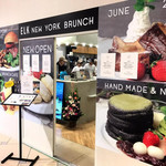 ELK NEW YORK BRUNCH -