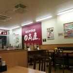68698188 - 店内風景