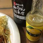 みっちゃん総本店 - みっちゃんソースと レモスコ