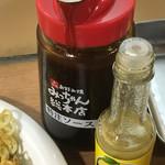 みっちゃん総本店 - 特注ソース(´∀`)