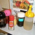 慶慶飯店 - 調味料類