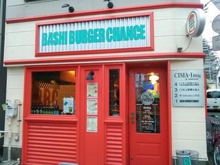 BASHI BURGER CHANCE 池袋店 - 店の外観