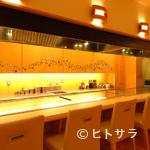 お好み焼 鉄板焼 つる次郎 - 料理人の技を楽しめるカウンター席