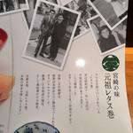 68699866 - 平尾昌晃とのコラボで生まれた代物は知らなかった