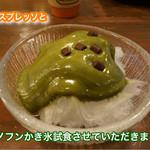 ブタとエスプレッソと - 大和茶エスプーマとチョコレート。 正規品には、奈良県産の葛を使ったわらび餅が、入ってます。