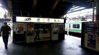 爽亭 上野駅7・8番線ホーム店 - 外観