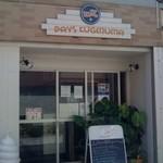 デイズ 鵠沼 - お店の入り口