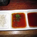 阿波 恋しぐれ - 阿波牛カルビの陶板焼きのタレ&塩