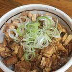 中華そば つけ麺 甲斐 - チャーシュー丼(320円)