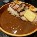 燻製カレー  くんかれ 日本橋人形町店 - 全部のせ 880円!