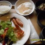 花茶屋 - 料理写真: