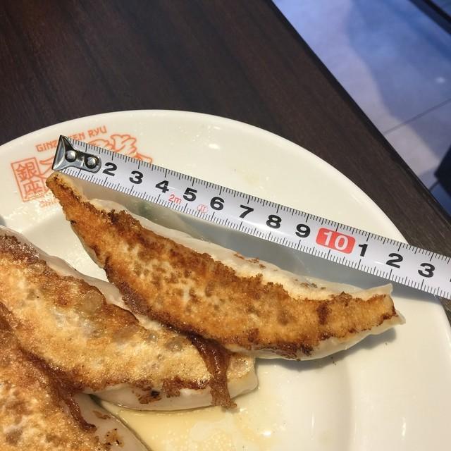 銀座天龍 名古屋店 - 前回訪問時に店内で計測したところ125mmだった