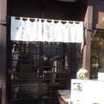 山里 - 店舗入口