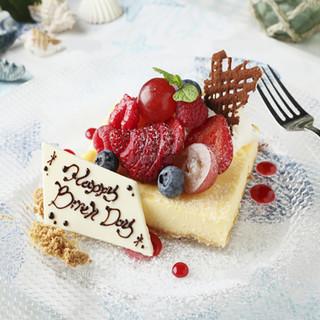 誕生日や記念日にはサプライズ!無料メッセージプレート♪