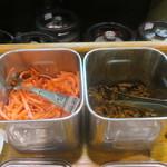 御天 - 紅生姜と高菜