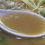 御天 - スープ