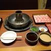 牛禅 - 料理写真:しゃぶしゃぶ食べ放題 1人前