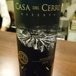 Wine & Liquor BAR NOBU - 腐葉土のような香ばしい香り