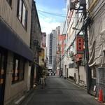 辛麺 真空 - 町田駅北口から徒歩2分
