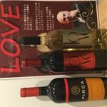 イベロアメリカーナ - パスカルマーティ氏の新入荷ワイン