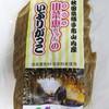 秋田ふるさと館 - 料理写真:いぶりがっこ