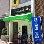 コロンビアエイト - 店舗外観。2Fにある模様がどこかの国旗に見えたが、錯覚のようだ。ちなみにコロンビアの国旗でもない。