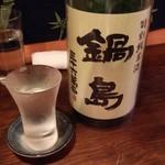 もっせ~明石海鮮と日本酒の和食酒場~ -