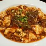 Kaorunshurou - 四川麻婆豆腐。ほどよく麻辣。
