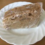 なごみ - 蕎麦粉の「がんづき」