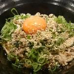 麺家たいら - 拌麺+卵(黄身だけです)