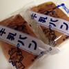 岡村製パン店 - 料理写真: