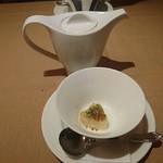 ル ポタジェ - 雑穀米のバターライスにコンソメスープを掛けて