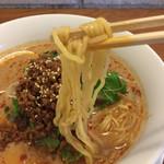 青山麺飯坊 -