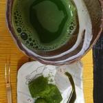 銀の茶房 ぶん福 -