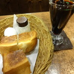 純喫茶 デア - アイスコーヒー モーニング付
