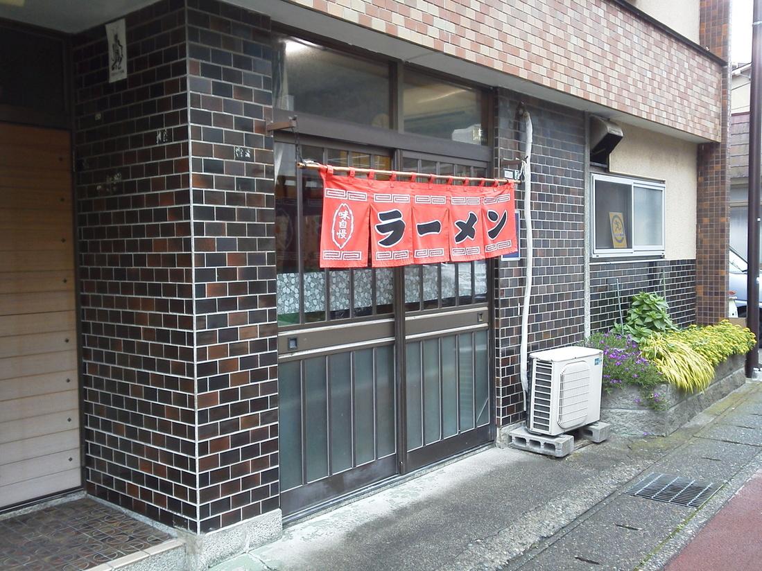 あわじ食堂 name=